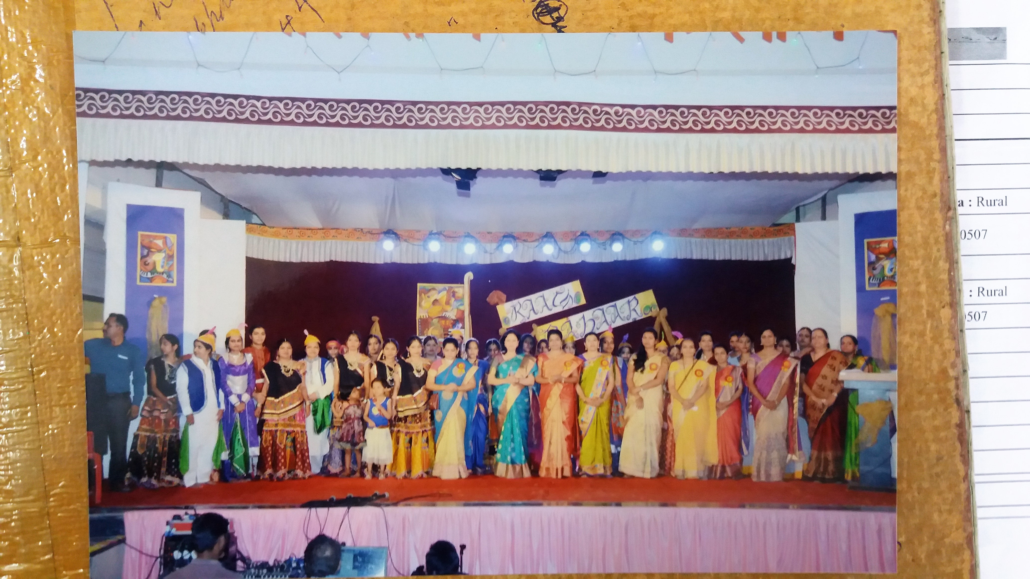 Annual Gathering theme Raag Bahar